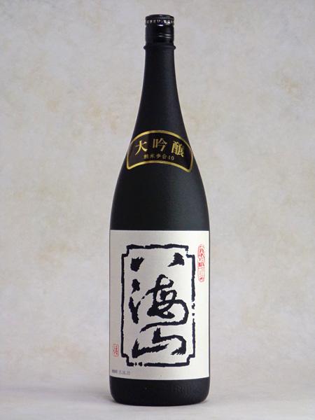 hakkaisan_daiginjou