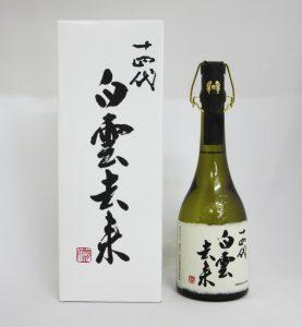 juuyondai_hakuunkyorai