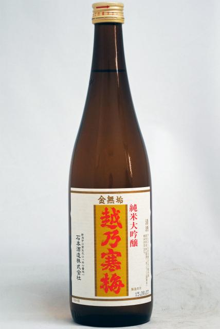 koshinokanbai_kinmuku