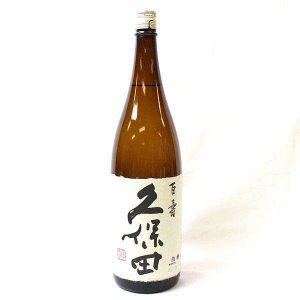 kubota_hyakuju